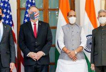 Photo of ਭਾਰਤ ਅਤੇ ਅਮਰੀਕਾ ਨੇ BECA ਸਮਝੌਤੇ 'ਤੇ ਕੀਤੇ ਹਸਤਾਖਰ