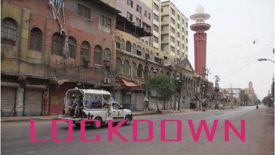 Photo of Pakistan : ਸਰਕਾਰ ਨੇ Punjab ਪ੍ਰਾਂਤ 'ਚ ਕੋਰੋਨਾ ਦੇ ਵੱਧਦੇ ਕਹਿਰ ਦੇ ਮੱਦੇਨਜ਼ਰ Lockdown ਲਗਾਉਣ ਦਾ ਕੀਤਾ ਐਲਾਨ