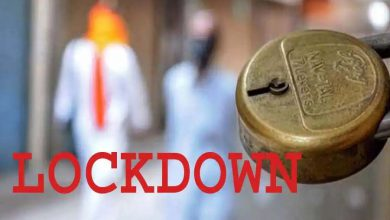 Photo of ਵੱਡੀ ਖਬਰ : Haryana 'ਚ 3 ਮਈ ਤੋਂ 7 ਦਿਨਾਂ ਲਈ ਮੁਕੰਮਲ Lockdown