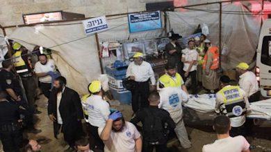 Photo of Israel 'ਚ ਜਾਨਲੇਵਾ ਭੱਜਦੌੜ 'ਚ 45 ਲੋਕਾਂ ਸਮੇਤ 5 ਬੱਚਿਆਂ ਦੀ ਮੌਤ