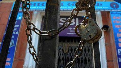 Photo of Bank Holiday : ਕੱਲ੍ਹ ਤੋਂ ਲਗਾਤਾਰ 3 ਦਿਨ ਤੱਕ ਬੰਦ ਰਹਿਣਗੇ ਬੈਂਕ, ਅੱਜ ਹੀ ਨਿਪਟਾ ਲਓ ਕੰਮ